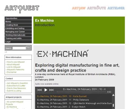 ex-machina-copy
